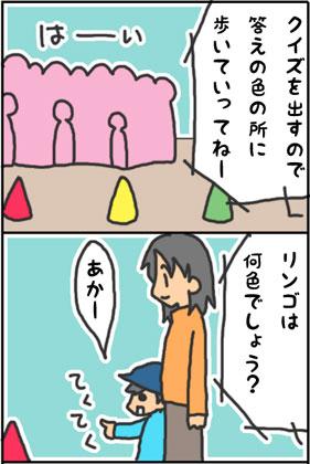 20080509-1遠足.jpg