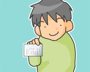 20100109将棋教室.jpg