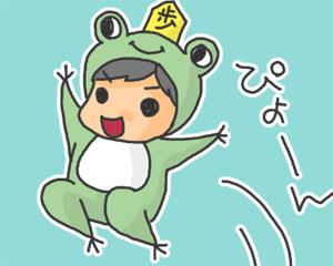 20100613ぴょんぴょんしょう.jpg