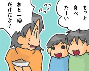 20091012くるみ黒糖.jpg